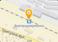 FAW-Днепр, ООО