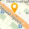 Корса Плюс,ООО
