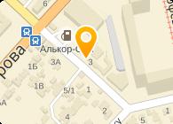 АвтоАлексКомфорт, ЧП