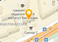 ООО «Агро-Днепр»
