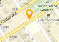 """интернет-магазин """"Для людей"""""""