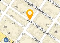 Мопед-Одесса, ЧП