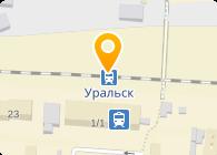 ТОО УральскМАЗсервис