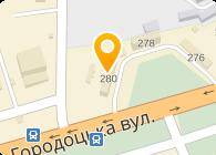 Автомазцентр квадрат, ООО