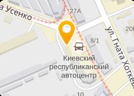 Торговый Дом КАМАЗ, ООО