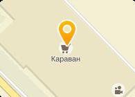 Шинный центр, ЧП