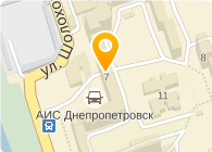 Степанова, СПД