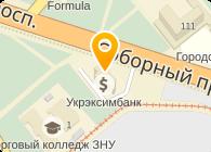 ООО Эксперт Оил (Expert oil)