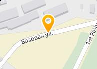 Костанайшинсервис, ТОО