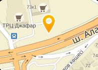 Шинплюс, ИП