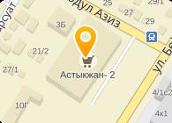 Татимиев, ИП