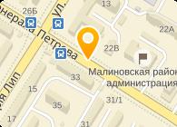 "ООО"" Люкс Авто"""