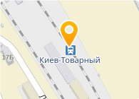 Шиномонтаж Одесса