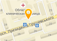 Технік СТО , ТМ (ПП Кулакова І.М.)