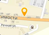 Кравчук П.В., ЧП