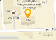 Изотерм Технолоджи Групп, ООО