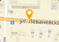 Альторг, ООО