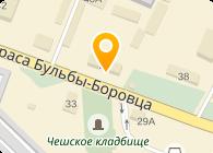 Автохелп автомагазин, ЧП