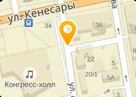 Сагындыков, ИП