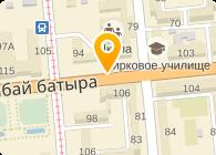 Kazakh Business Service Trading (Казах Бизнес Сервис Трэйдинг), ТОО