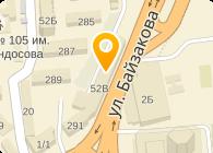Автомобильный портал ecar.kz, ИП
