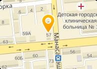 Ave Capital (Айв Капитал), ТОО
