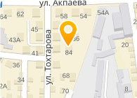 ИП «Алиева И.»
