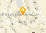 Garage-GPS