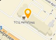 Karcher centr Автоград
