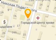 Лингот, ООО