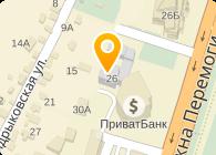 Автоцентр-Украина, ООО