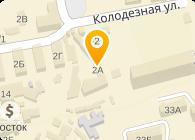 Текстильная фабрика UATekstil, СПД