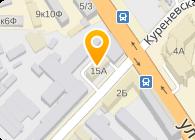 NewShina, Интернет-магазин
