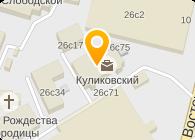 ООО ПРОМПРИБОР-Р