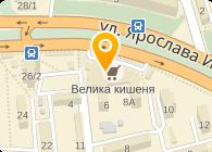 Эй-Пи-Джи Украина, ООО