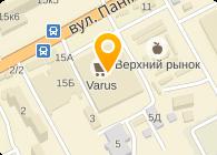 Автомагазин Днепропетровска, ООО
