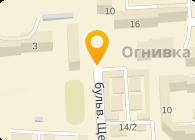 """Онопченко, СПД (Автомагазин """"Авто-Стиль"""")"""