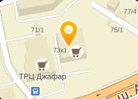 Досымбаев А.Н., ИП