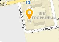 "ИП ""Токажанова"""