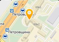 Имэксмоторс, ООО