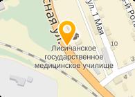 Автосалон Лисичанск Авто, ПАО