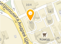 Италмоторс Украина, ООО