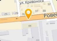 Луцкий автомобильный завод, ОАО
