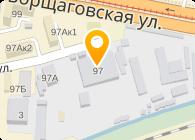 Автотвикс Киев, ООО