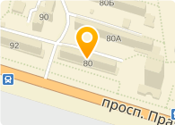 Автотрейд-Киев, ООО