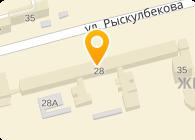 ТОО Шакимов и К