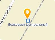 ТракторАвтоДеталь, ТЧУП