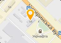 """Частное предприятие ЧП """" Гермес - Гарант """""""