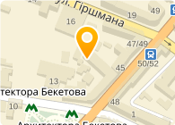 BMX магазин KINGSBIKES.NET (Кингс байкс), ЧП