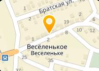 Александровский дворик, ЧП